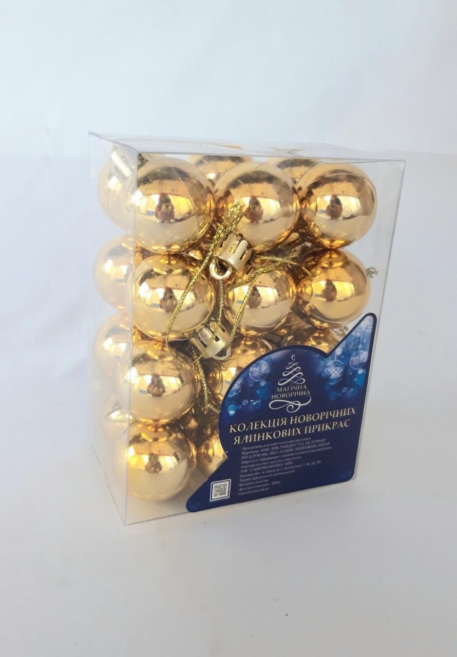 Елочные шары диаметр 3 см , 24 штуки в упаковке