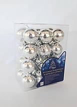 Елочные шары диаметр 3 см , 24 штуки в упаковке, фото 3