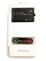 Чехол-книжка для LENOVO P770, боковой, Flip Cover, Белый /flip case/флип кейс /леново