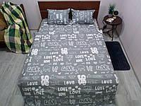 Комплект постельного белья бязь Голд Любовь, фото 1