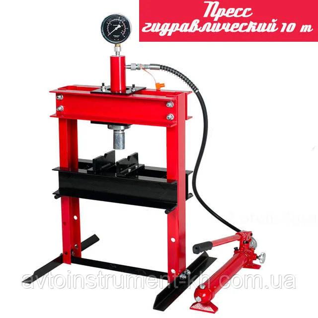 Пресс гидравлический настольный 10 тонн Profline 97350(ГАРАНТИЯ 2 ГОДА )+ПОДАРОК