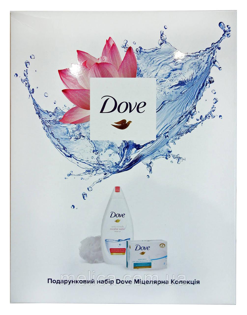 Подарочный набор Dove Мицеллярная коллекция (гель для душа + крем-мыло + мочалка)