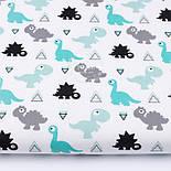"""Лоскут ткани """"Маленькие динозаврики и треугольники"""" мятные и серые на белом №3086а, размер 22*160 см, фото 2"""