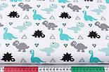 """Лоскут ткани """"Маленькие динозаврики и треугольники"""" мятные и серые на белом №3086а, размер 22*160 см, фото 4"""
