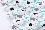 """Лоскут ткани """"Маленькие динозаврики и треугольники"""" мятные и серые на белом №3086а, размер 22*160 см, фото 5"""