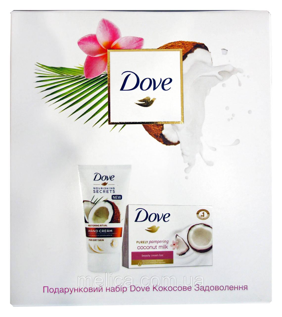 Подарочный набор Dove Кокосовое Удовольствие (крем-мыло + крем для рук)