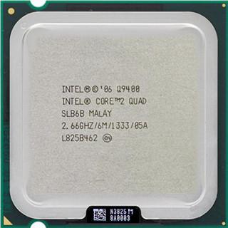 """Процессор Intel Core 2 Quad Q9400 BX80580Q9400 2.66GHz Tray """"Over-Stock"""" Б/У"""