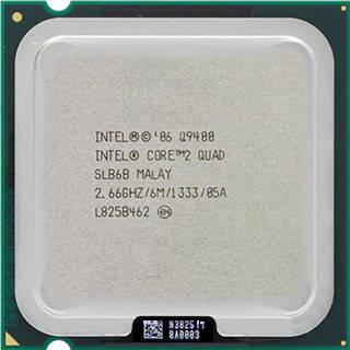 """Процессор Intel Core 2 Quad Q9400 2.66GHz Б\У """"Over-Stock"""""""