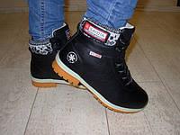 С362 - Женские ботинки зимние черные