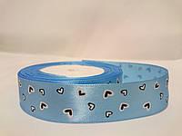 Атласная лента с рисунком 2,5см голубая с сердечками