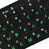 Наклейки на клавиатуру BGr EN-RU зелёный русский алфавит стикеры буквы клавиатура (KO-0200-BGr), фото 4