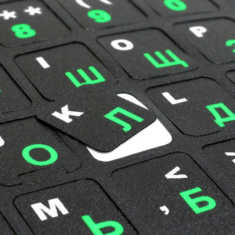 Наклейки на клавиатуру BGr EN-RU зелёный русский алфавит стикеры буквы клавиатура (KO-0200-BGr)