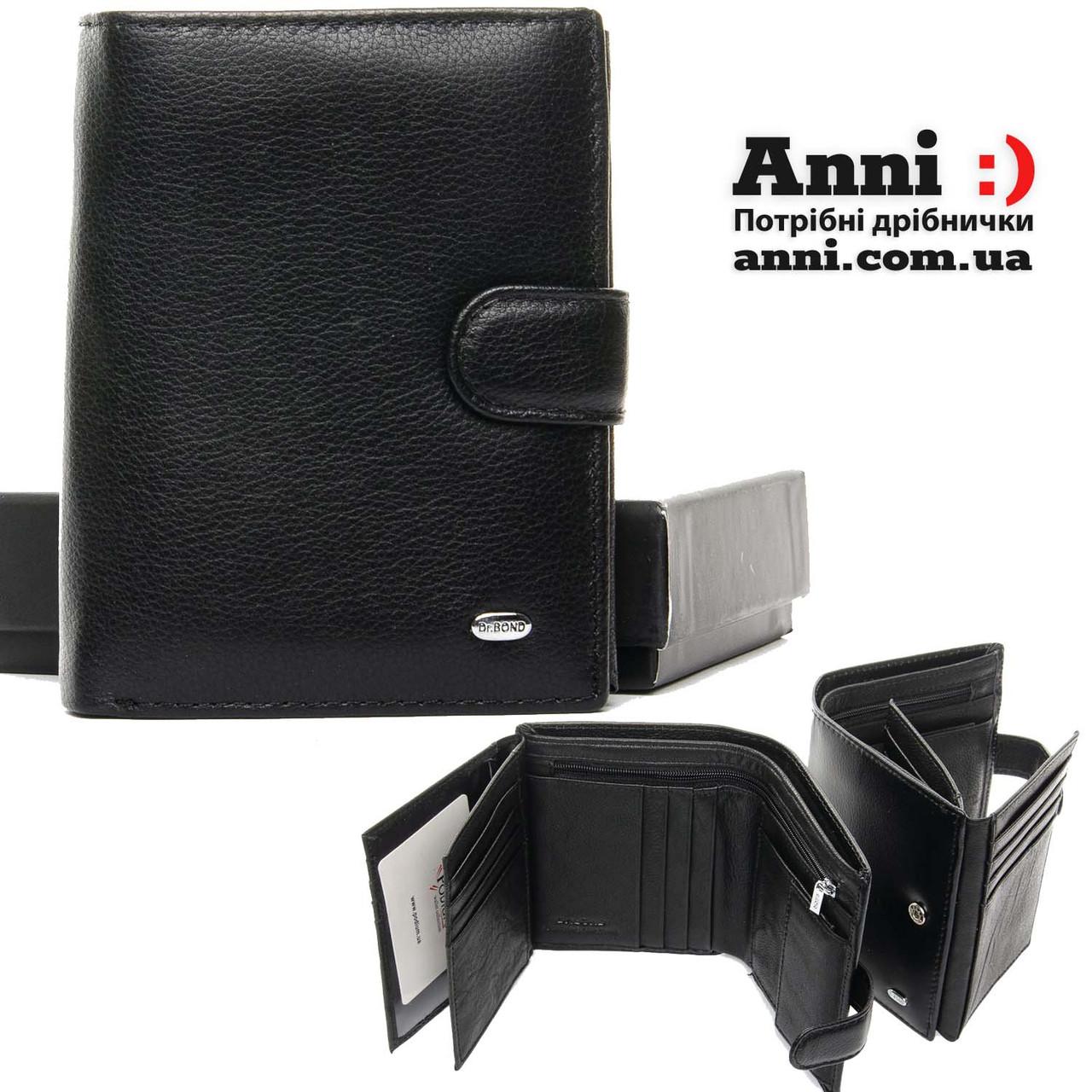 Вертикальный кожаный мужской кошелек портмоне DR.BOND MS-14 black