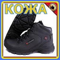 Мужские кожаные зимние ботинки Columbia Реплика | Мужская зимняя обувь | Зимние ботинки мужские
