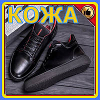 Мужские зимние кожаные ботинки ZG Black Red Premium Quality | Ботинки мужские зимние | Обувь на зиму
