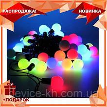 Гирлянда матовый шарик 40LED 5м (флеш) 18мм, Новогодняя бахрама, Светодиодная гирлянда
