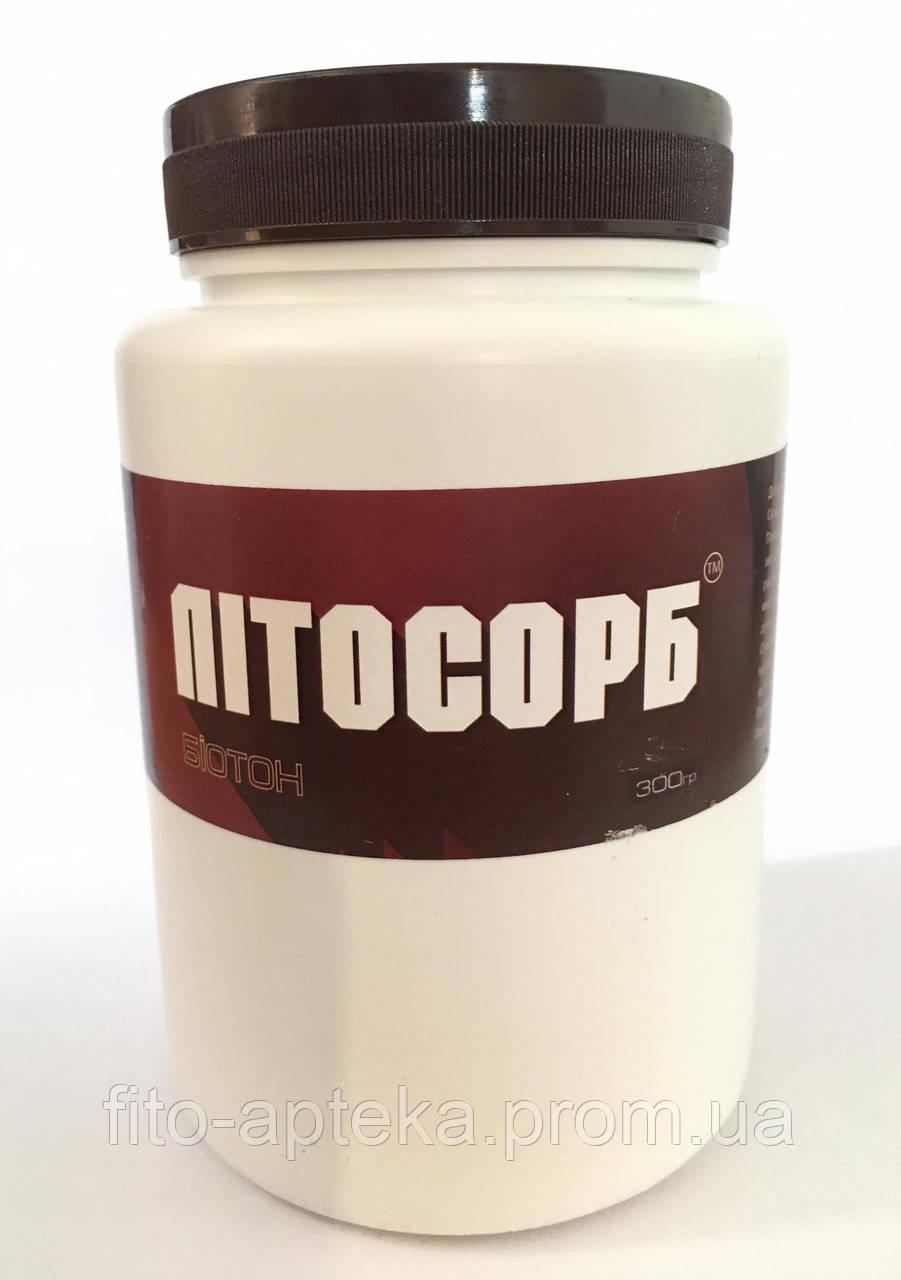 Литосорб Биотон 300грамм - (как минерол, но лучше)