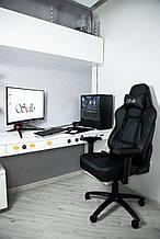 Крісло геймерське Sidlo Grand ігрове компьютерне крісло офісне розкладне крісло профеcіональне