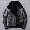 Дублянка чоловіча зимова COOK&CO XL чорна. (01453)