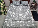Комплект постельного белья Love, фото 3