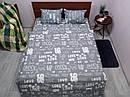 Комплект постельного белья Love, фото 5
