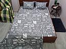 Комплект постельного белья Love, фото 2