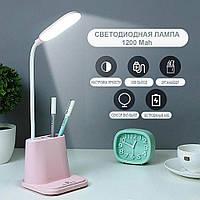 Лампа настольная светодиодная LED Розовая Сенсорная с подставкой держателем для телефона ручек и зарядкой