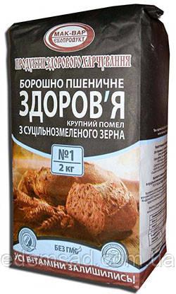 Мука пшеничная цельнозерновая, 2 кг