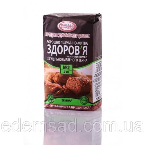 """Мука пшенично-ржаная цельная """"Мак-Вар"""", 2 кг"""