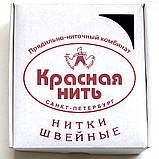Нитки армовані 45 ЛЛ ПНК Кірова, колір 132, фото 2