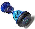 Гироскутер smart balance 10.5 дюймов  голубой космос, фото 2