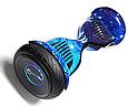 Гироскутер smart balance 10.5 дюймов  голубой космос, фото 3