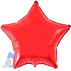 Фольгированный Шар Звезда Flexmetal 9''/23 см Металлик Красный
