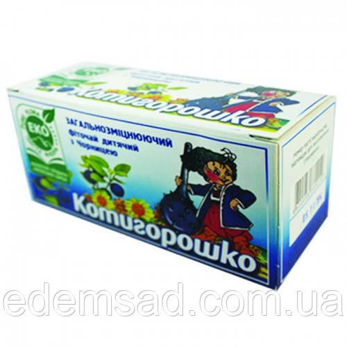 Чай «Котигорошко» детский