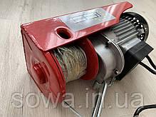✔️ Тельфер электрический Euro Craft HJ202  | 150/300kg, фото 2