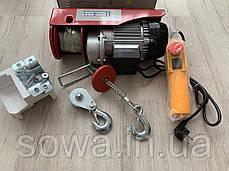 ✔️ Тельфер электрический Euro Craft HJ202  | 150/300kg, фото 3