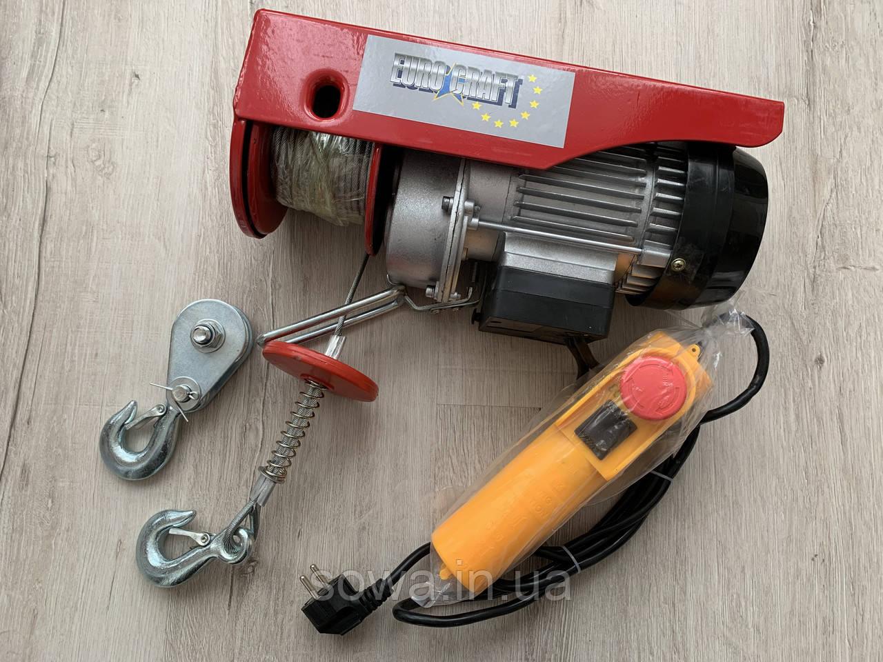 ✔️ Тельфер электрический Euro Craft HJ202  | 150/300kg