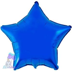 Фольгированный Шар Звезда Flexmetal 9''/23 см Металлик Синий