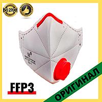 Респиратор FFP3 Микрон ОРИГИНАЛ с красным клапаном для мед. персонала распиратор