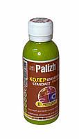 Колеровочная паста Palizh - 01 Лимонно желтый