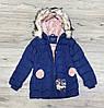 Зимова куртка на синтепоні. (Утеплювач хутро і велюр). Хутро на капюшоні знімний. 10 - 16 років.