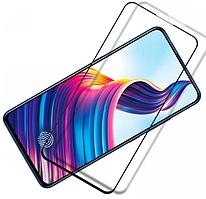 Защитное стекло 5D для Vivo V15/S1