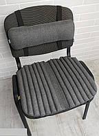 Подушки ортопедические EKKOSEAT для сидения на стуле - комплект. Универсальные. Серые, Черные.