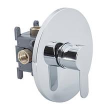 Прихований змішувач для ванни/душа (круглий) CM-11.R-100-01