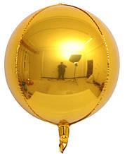 """Фольгована кулька 4D сфера золото 22"""" (55 см) Китай"""