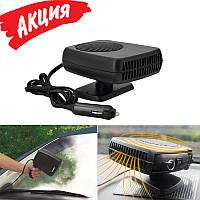 Автомобильный обогреватель от прикуривателя / автодуйка Auto Heater Fan 12 v / дуйка в машину, керамический