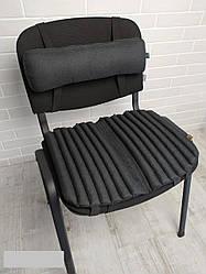 Подушки для сидения на стуле - комплект EKKOSEAT. Ортопедические, Универсальные. Серые. Черные.