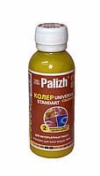 Колеровочная паста Palizh -  02 Золотисто желтый