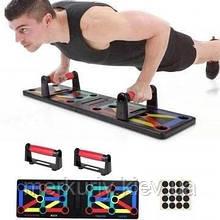 Доска для отжиманий 14 в 1 Body building FRW, упоры для отжиманий на все группы мышц