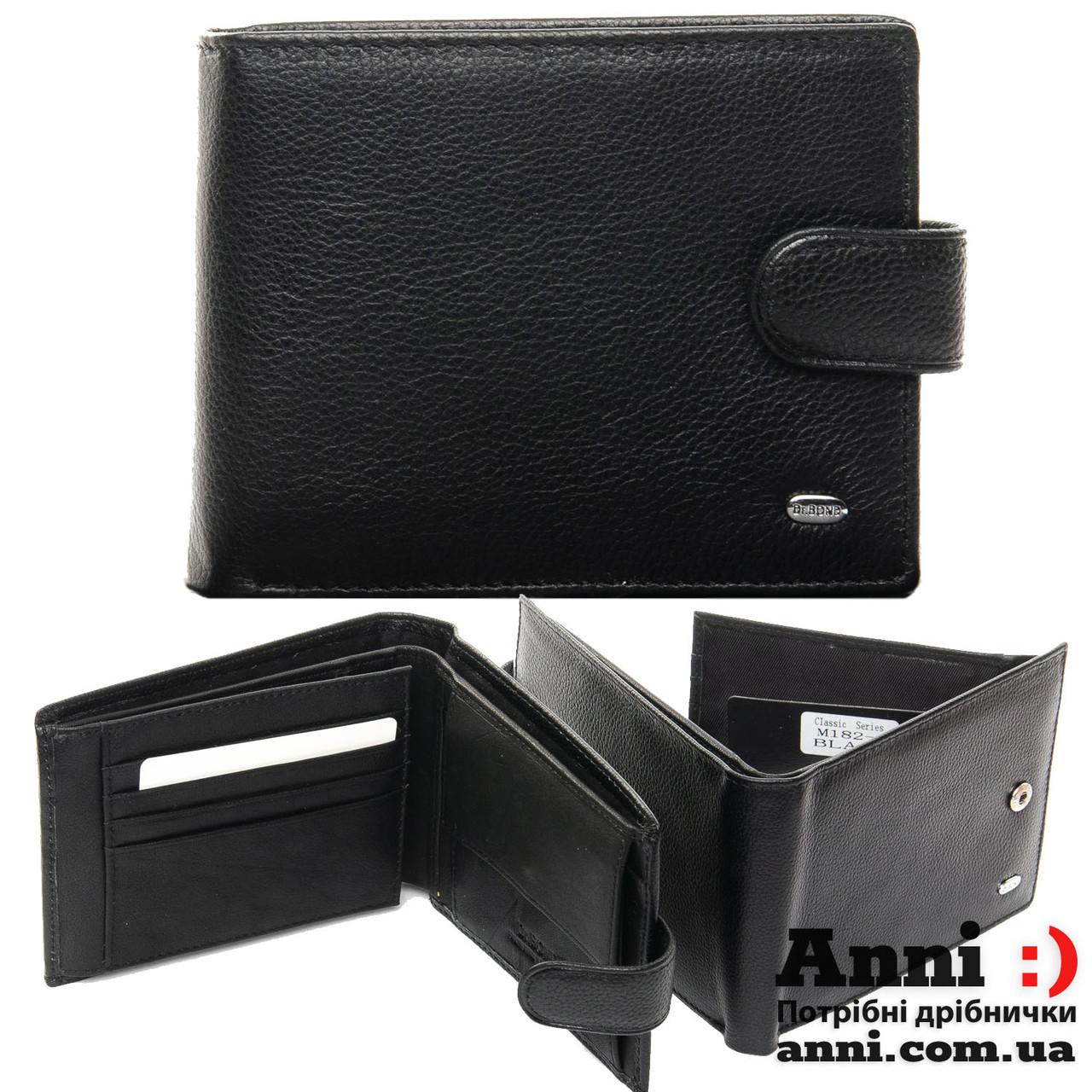 Кожаный мужской кошелек портмоне DR. BOND M182-1 black